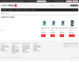 Шаблон интернет магазина - Trend Tech New