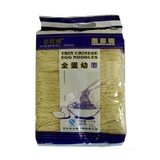 https://static12.insales.ru/images/products/1/4241/9564305/compact_0348573001351506537_egg_noodles.jpg