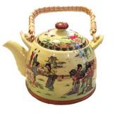 https://static12.insales.ru/images/products/1/4251/41750683/compact_tea_pot_color.jpg