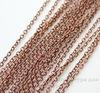 Цепь (цвет - античная медь) 2х1,5 мм, примерно 10 м