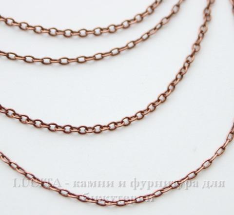 Цепь (цвет - античная медь) 2х1,5 мм, примерно 10 м ()