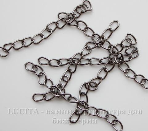 Цепь удлиняющая (цвет - черный никель), 5х3 мм, 5 см, 10 штук