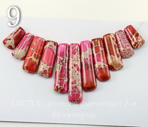 Комплект из 11 подвесок Яшма Императорская (прессов.,тониров) цвет - розовый (Комплект №9)