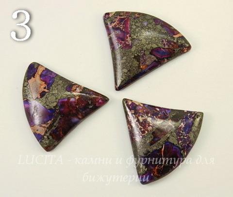 Кабошон Яшма Императорская  (прессов., тониров), 33х31 мм (№3 (фиолетовый))