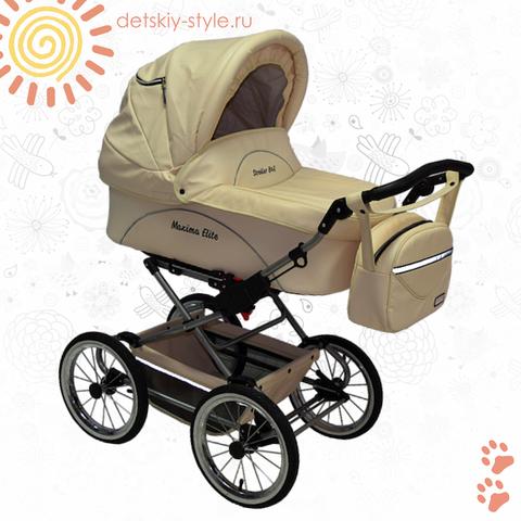 """Коляска Stroller B&E """"Maxima Elite XL Кожа"""" 2в1"""
