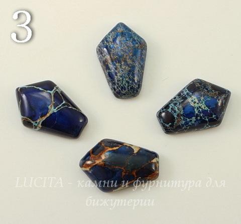 Кабошон Яшма Императорская  (прессов., тониров), 19х13 мм (№3 (синий))