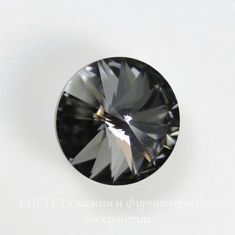 1122 Rivoli Ювелирные стразы Сваровски Crystal Silver Night (SS39) 8,16-8,41 мм ()