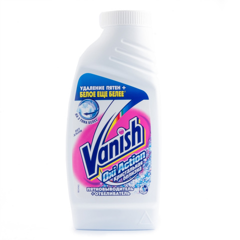 Пятновыводитель Vanish Oxi Action для белого белья 450мл