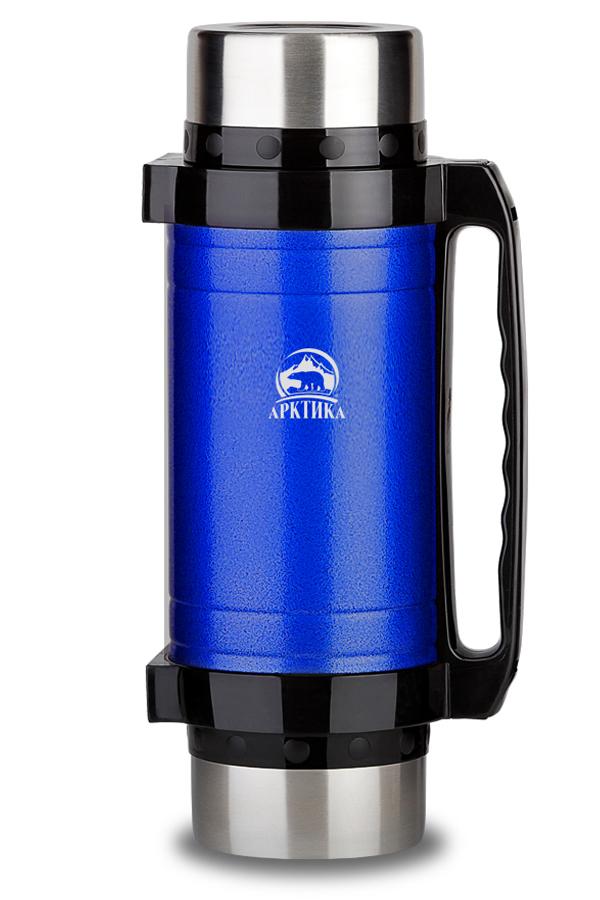 Термос универсальный (для еды и напитков)  Арктика (2,5 л.) с супер-широким горлом, синий
