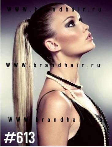Накладной хвост оттенок #613-блонд-63-65 CM