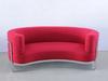 диван Red Bean sofa