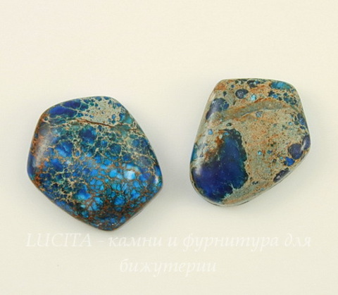 Кабошон Яшма Императорская  (прессов., тониров),  цвет - синий, 16-17х13 мм