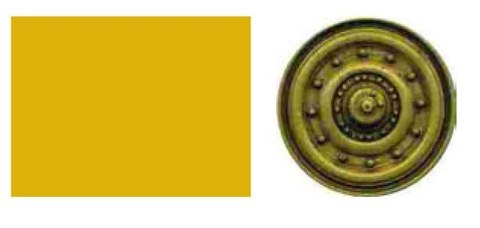 Краска тонирующая Wash Dark Yellow