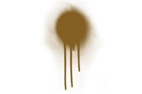 040 Краска Game Air  Кожаный коричневый (Leather brown) укрывистый, 17мл