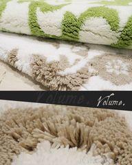 Элитный коврик для ванной Jardin 210 бирюзовый от Abyss & Habidecor