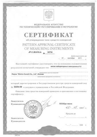 Лабораторные влагозащищенные весы ViBRA HJR-22KSCE