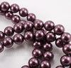 5810 Хрустальный жемчуг Сваровски Crystal Burgundy круглый 6 мм, 5 шт ()