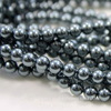 5810 Хрустальный жемчуг Сваровски Crystal Tahitian-look круглый 4 мм,  10 штук ()