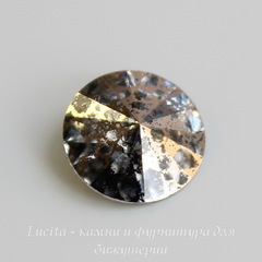 1122 Rivoli Ювелирные стразы Сваровски Crystal Rose Patina (12 мм)