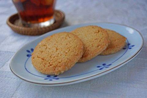 https://static12.insales.ru/images/products/1/4466/18747762/miso_cookies.jpg