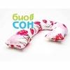 Подушка для беременных и кормящих мам+Наволочка «БиоСон» Big 280х35