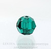5000 Бусина - шарик с огранкой Сваровски Emerald 8 мм