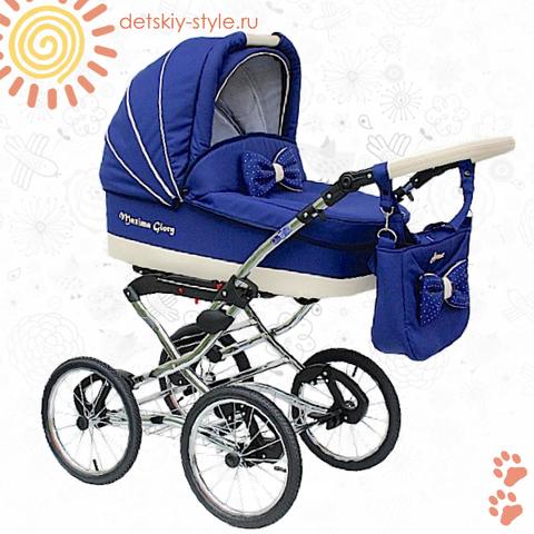 """Коляска Stroller B&E """"Maxima Glory"""" 3в1"""