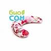 Подушка для беременных и кормящих мам+Наволочка «БиоСон» С 190х35