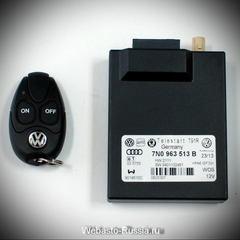 Webasto Telestart T91R для Volkswagen 2