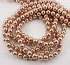 5810 Хрустальный жемчуг Сваровски Crystal Rose Gold круглый 4 мм,  10 штук