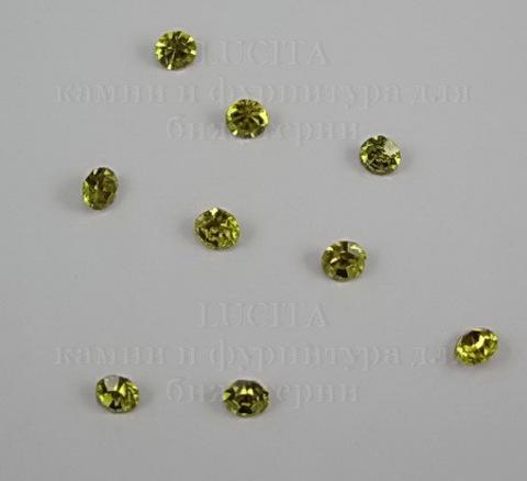 Стразы ювелирные (цвет - золотой) 3,8 мм, 10 шт ()