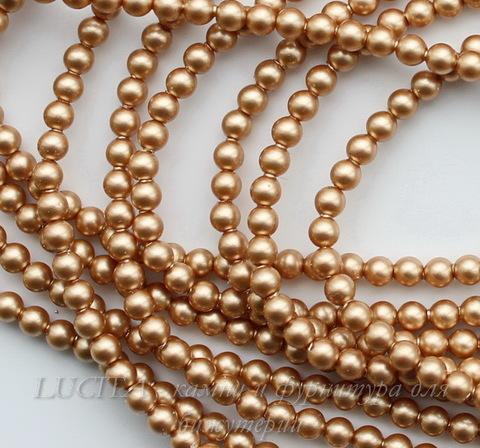 5810 Хрустальный жемчуг Сваровски Crystal Vintage Gold круглый 4 мм,  10 штук