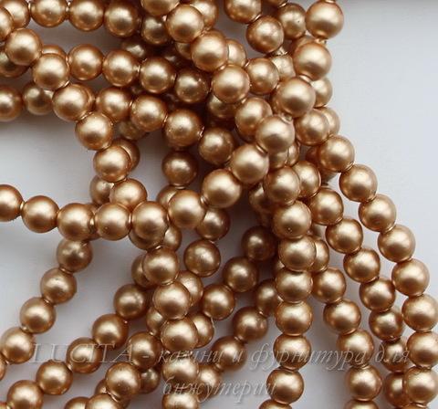5810 Хрустальный жемчуг Сваровски Crystal Vintage Gold круглый 4 мм,  10 штук ()