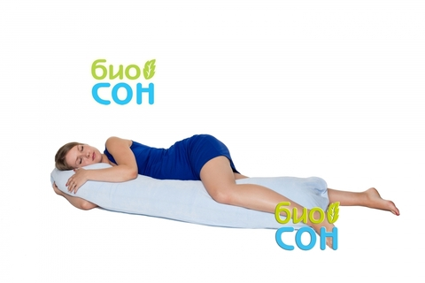 Подушка для беременных и кормящих мам+Наволочка «БиоСон» I 190 х 35