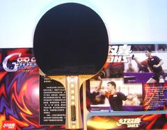 Ракетка для настольного тенниса №6 Offensive/G888