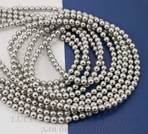 5810 Хрустальный жемчуг Сваровски Crystal Light Grey круглый 3 мм, 10 шт
