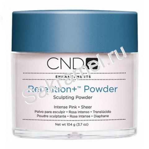 CND Профессиональная Акриловая пудра Retention+ Powders Intense Pink  104 гр