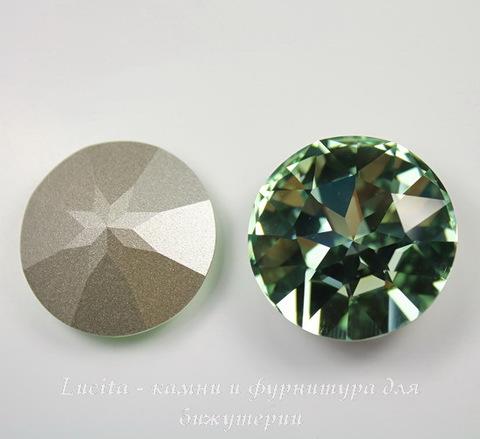 1201 Ювелирные стразы Сваровски Chrysolite (27 мм) ()