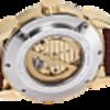 Купить Наручные часы Elysee 89003G по доступной цене