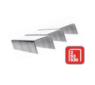 Скобы для степлера   14мм Workline Rapid 11860410