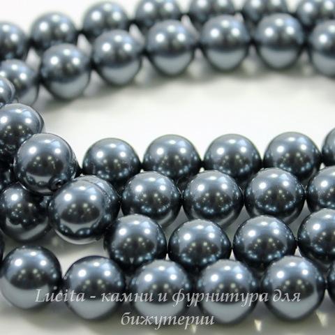 5810 Хрустальный жемчуг Сваровски Crystal Tahitian-look круглый 10 мм ()