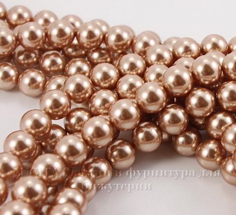 5810 Хрустальный жемчуг Сваровски Crystal Rose Gold круглый 12 мм