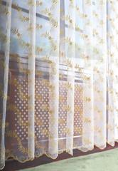 Штора - Органза с золотой вышивкой