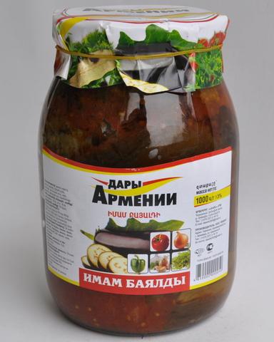 Имамбаялды Дары Армении, 1000г