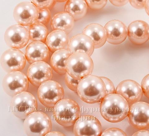 5810 Хрустальный жемчуг Сваровски Crystal Rose Peach круглый 8 мм , 5 шт