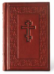 Библия средняя