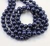 5810 Хрустальный жемчуг Сваровски Crystal Night Blue круглый 6 мм, 5 штук ()