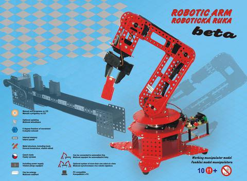 Merkur М-0029 Металлический конструктор ROBOT-Бета