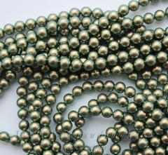 5810 Хрустальный жемчуг Сваровски Crystal Iridescent Green круглый 12 мм