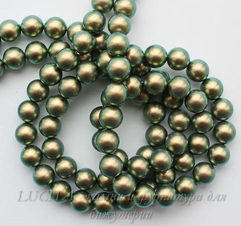 5810 Хрустальный жемчуг Сваровски Crystal Iridescent Green круглый 12 мм ()